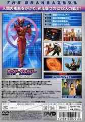 送料無料有/超星神グランセイザー Vol.6/特撮/TDV-2776D
