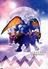 送料無料/[DVD]/星獣戦隊ギンガマン Vol.1/特撮/DSTD-6891