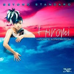 送料無料有/上原ひろみ?HIROMI'S SONICBLOOM/ビヨンド・スタンダード [通常盤]/UCCT-1197