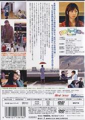 送料無料有/[DVD]/虹色ハーモニー 〜マイ・レインボウ・マン〜/邦画/DSZS-7061