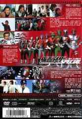 送料無料有/[DVD]/仮面ライダースペシャル/特撮/DSTD-6797