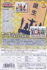 送料無料有/[DVD]/激走戦隊カーレンジャー VOL.3/特撮/DSTD-6965