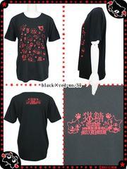 送料無料有/[APPAREL]/マキシマム/スマイルジュピリンTシャツ ブラック x レッド (S) ゴスロリ・パンク/MAXICIMAM