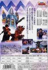 送料無料有/[DVD]/星獣戦隊ギンガマン Vol.4/特撮/DSTD-6894