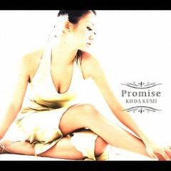 送料無料有/[CD]/倖田來未/Promise / Star [CD+DVD]/RZCD-45242