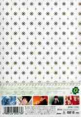 送料無料有/[DVD]/ハチミツとクローバー 第4巻 [初回生産限定版]/アニメ/ACBA-10273