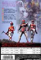 送料無料有/[DVD]/時空戦士スピルバン Vol.3/特撮/DSTD-6898