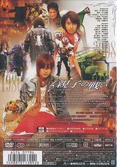 送料無料有/[DVD]/仮面ライダーキバ VOL.4/特撮/DSTD-7794