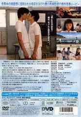 送料無料有/渚のシンドバッド/邦画/TDV-2868D