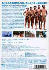 送料無料有/[DVD]/ウォーターボーイズ [スタンダードエディション]/邦画/TDV-2869D