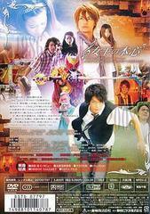 送料無料有/[DVD]/仮面ライダーキバ VOL.7/特撮/DSTD-7797