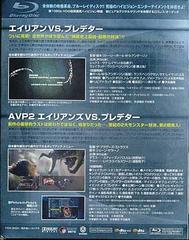送料無料有/AVP ブルーレイディスクBOX [初回限定生産] [Blu-ray]/洋画/FXXA-38304