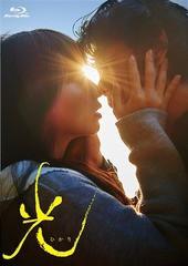 送料無料/[Blu-ray]/光 スペシャル・エディション/邦画/PCXE-50784