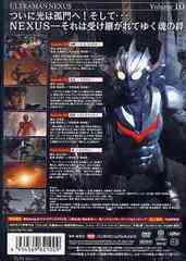 送料無料有/[DVD]/ウルトラマンネクサス Vol.10/特撮/BCBS-2100