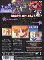 送料無料有/[DVD]/魔法少女リリカルなのはA's Vol.4/アニメ/KIBA-1304