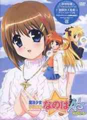 送料無料有/[DVD]/魔法少女リリカルなのはA's Vol.6/アニメ/KIBA-1306