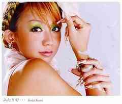 送料無料有/[CD]/倖田來未/夢のうた/ふたりで・・・ [DVD付限定盤]/RZCD-45468