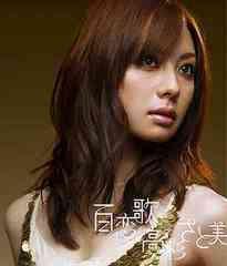 送料無料有/[CD]/高杉さと美/百恋歌/遠く離れても [ジャケットA/CD+DVD]/RZCD-45664