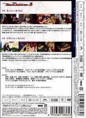 送料無料有/ワールド・デストラクション?世界撲滅の六人? Vol.3/アニメ/HSB-165