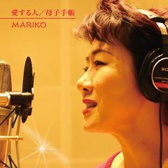 [CD]/MARIKO/愛する人/DAKSMPJ-1