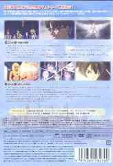 送料無料有/サクラ大戦ニューヨーク・紐育 第3巻 [CD付限定版]/アニメ/HSB-70