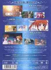 送料無料有/[DVD]/魔法少女リリカルなのはStrikerS Vol.3/アニメ/KIBA-1463