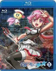 送料無料有/宇宙をかける少女 Volume 1 [Blu-ray]/アニメ/BCXA-147