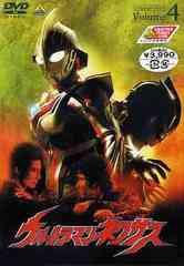 送料無料有/[DVD]/ウルトラマンネクサス Vol.4/特撮/BCBS-2094