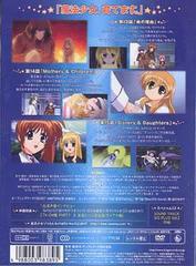 送料無料有/[DVD]/魔法少女リリカルなのはStrikerS Vol.5/アニメ/KIBA-1465