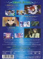 送料無料有/[DVD]/魔法少女リリカルなのはStrikerS Vol.8/アニメ/KIBA-1468