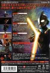 送料無料有/[DVD]/ウルトラマンネクサス Vol.8/特撮/BCBS-2098