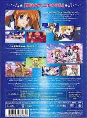 送料無料有/[DVD]/魔法少女リリカルなのはStrikerS Vol.9/アニメ/KIBA-1469