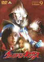送料無料有/[DVD]/ウルトラマンネクサス Vol.9/特撮/BCBS-2099