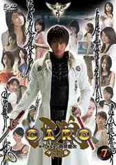 送料無料有/[DVD]/牙狼 <GARO> Vol.7/特撮/BCBS-2460