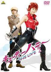 送料無料有/キューティーハニー THE LIVE 2/特撮/BCBS-3173