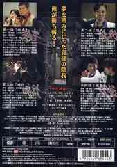 送料無料有/[DVD]/牙狼 <GARO> Vol.1/特撮/BCBS-2454