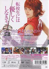 送料無料有/キューティーハニー THE LIVE 3/特撮/BCBS-3174