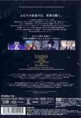 送料無料有/[DVD]/劇場版 鋼の錬金術師 シャンバラを征く者 [通常版]/アニメ/ANSB-2001