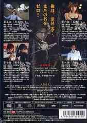 送料無料有/[DVD]/牙狼 <GARO> Vol.2/特撮/BCBS-2455