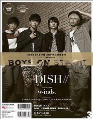 送料無料有/[書籍]/別冊CD&DLでーた BOYS ON STAGE Vol.3 【表紙】 w-inds. 【裏表紙】 DISH// (エンターブレインムック)/KADOKAWA/NEOBK