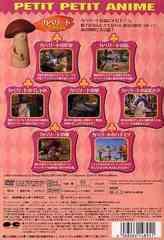 送料無料有/[DVD]/NHKプチプチ・アニメ カペリート カペリートの夢/パペットアニメ/PCBK-50044