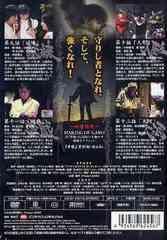 送料無料有/[DVD]/牙狼 <GARO> Vol.3/特撮/BCBS-2456