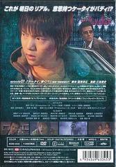 送料無料有/ケータイ捜査官7 File 01/TVドラマ/BCBS-3345