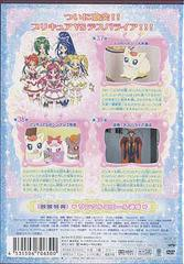 送料無料有/Yes! プリキュア5 Vol.13/アニメ/PCBX-51023