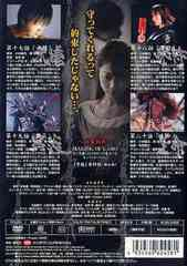 送料無料有/[DVD]/牙狼 <GARO> Vol.5/特撮/BCBS-2458
