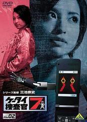 送料無料有/ケータイ捜査官7 File 02/特撮/BCBS-3346