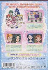 送料無料有/Yes! プリキュア5 Vol.14/アニメ/PCBX-51024