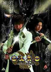 送料無料有/[DVD]/牙狼 <GARO> Vol.6/特撮/BCBS-2459
