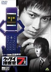 送料無料有/ケータイ捜査官7 File 03/特撮/BCBS-3347