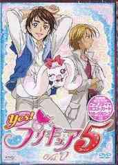 送料無料有/[DVD]/Yes! プリキュア5 Vol.7/アニメ/PCBX-51017